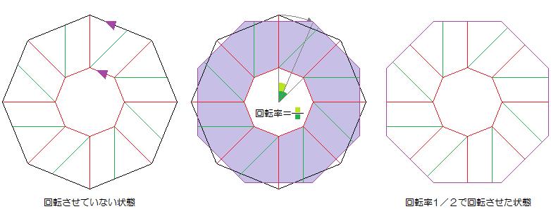 花紋折りの製図(回転).png