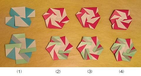 花紋折り畳紙変形平行切.jpg