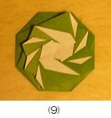 花紋折り畳紙変形平行切正八角形2.JPG
